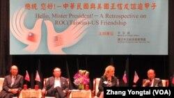 美台元首外交影像展座談會(美國之音張永泰拍攝)