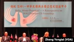 美台元首外交影像展座谈会(美国之音张永泰拍摄)