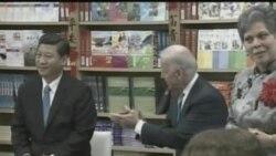 سفر چهار روزه معاون رئيس جمهوری چين به آمريکا
