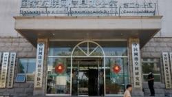 中国出重拳保护个人信息,维权人士:笑话!