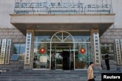 在北京的中國國家互聯網信息辦公室大樓 (2021年7月8日)
