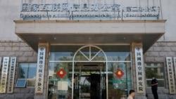 中國網信辦一日兩拳 晨擊科技企業命門 晚封財經自媒體之口