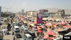 د کابل ښار
