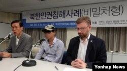 지난 12일 한국 국가인권위원회가 북한의 비밀처형 실태를 고발하는 기자회견이 열었다. (자료사진)