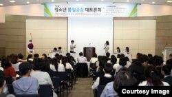 한국 민족화해협력범국민위원회 주최로 6일 이화여대에서 청소년 통일공간대토론회가 열렸다. 사진제공 = 민화협.