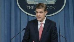 Pentagon Spokesman Peter Cook on Libya Strikes Against IS