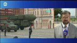 Россия обвинила США в нагнетании военной напряженности