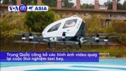 Trung Quốc ra mắt taxi bay