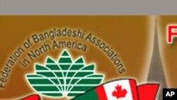 নতুন প্রজন্মই মুক্তির সোপান: ফোবানা ২০১০ সালের কনভেনর জাহিদ হোসেন