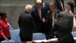 سخنرانی جان کری در جلسه شورای امنیت سازمان ملل متحد