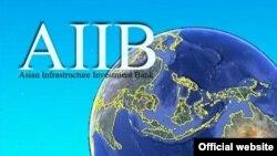AIIB Bank