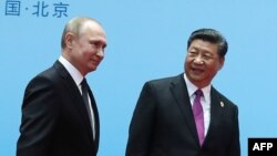 Xitoy va Rossiya prezidentlari Pekinda, 27-aprel, 2019-yil