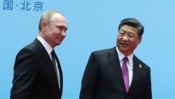 贸易战中寻求支持 习近平出访俄罗斯中亚