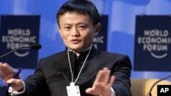 中国互联网商业巨头马云