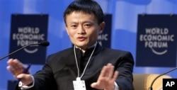 中国电商巨头阿里巴巴创始人马云