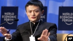 中國互聯網巨頭馬雲。