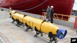 30일 '오션실드'호가 말레이실종기 수색을 위해 호주 퍼스로부터 출항하고 있다.