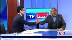 پیتر شگرت و آیندۀ تیم ملی فوتبال افغانستان