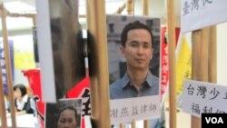仍然有23名中国维权律师遭到关押