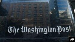 华盛顿邮报报社