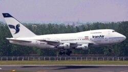 دستگیری یک متهم به ربودن هواپیمای ایرباس ایران در مسیر تهران-دمشق