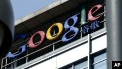 Kantor pusat Google di Beijing, China (Foto: dok).