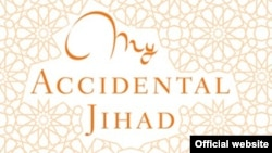 Author Krista Bremer's book 'My Accidental Jihad, A Love Story,' tells of her struggle to bridge Muslim and Western cultures.