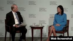 美国驻联合国大使妮基·黑利回答外交关系协会会长理查德·哈斯的提问