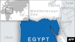 Ai Cập: Biểu tình phản đối hành vi tàn bạo của cảnh sát
