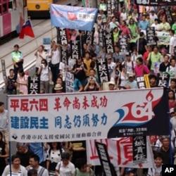 香港民众5月29日游行纪念六四22周年