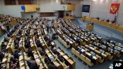 러시아 의회 (자료사진)