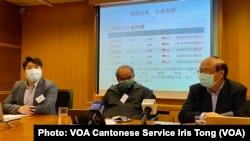 香港民意研究所1月19日公佈最新民意調查顯示,受訪市民對自由、繁榮、安定、法治及民主5項社會核心指標的評分全線下跌,處於歷史低位 (攝影:美國之音湯惠芸)