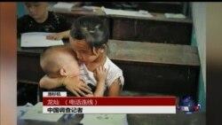 VOA卫视(2015年6月18日 第二小时节目:时事大家谈 完整版)