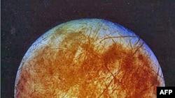 Yupiterin ayında mümkün su rezervasiyaları aşkar edilib