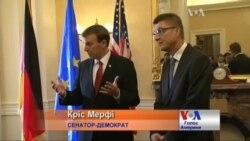 Друзі України у Конгресі США привітали Київ з Асоціацією
