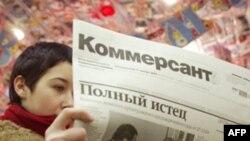 Журналисты «Коммерсанта» рассматривают увольнения как «акцию запугивания»