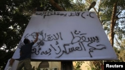 埃及穆斯林兄弟會11月時,示威支持由選舉產生的前總統穆爾西。
