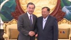 海牙仲裁在即 中国依然孤立