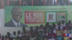 """Le parti de Ouattara vote pour un grand """"parti unifié"""" (vidéo)"""