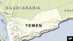 یمن میں اغوا کی گئی جرمن بچیاں بازیاب