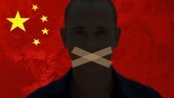 中国大学兴起学生告密文化