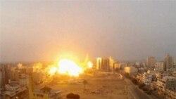 Daawo Duqeynta Israel ee Qaza