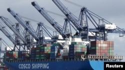 中國遠洋運輸(集團)總公司(COSCO)旗下全球航運市場