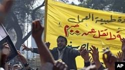 Национален празник во Египет