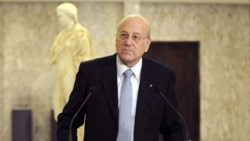 تلاش میقاتی برای تشکیل دولت جدید لبنان