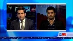 مبارزۀ گروهی از جوانان برضد تبعیض و تعصب در افغانستان