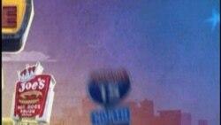 سیمای آمریکا 05 Dec