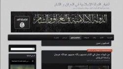 نگرانی اروپا از پيوستن شهروندانش به اسلام افراطی