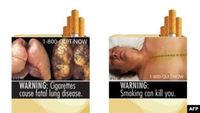 Табачные изделия компании где купить дешевые сигареты омск