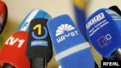 BiH Microphones